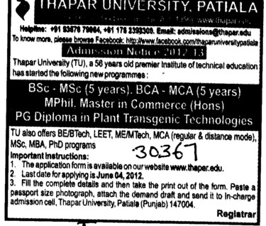 BSc, MSc, BCA and MCA Courses etc (Thapar Institute of Engineering and Technology University)