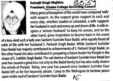 Message of President Satyajit Singh Majithia (Khalsa College Charitable Society Group)