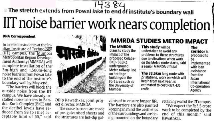 IIT noise barrier work nears completion (Indian Institute of Technology (IITB))