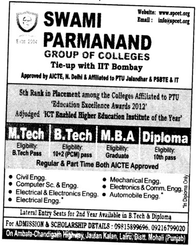 BTech, MTech and MBA Courses (Swami Parmanand Group of Colleges)