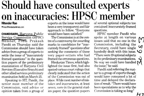 Should have consulted experts on inaccuracies (Haryana Public Service Commission (HPSC))