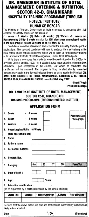 Hospitality Training Programme (Dr Ambedkar Institute of Hotel Management Catering and Nutrition)