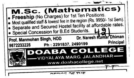 M Sc Mathematics (Doaba College)