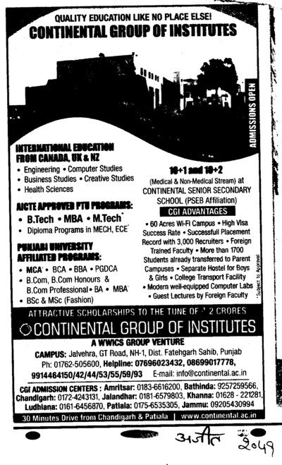 International Education from Canada (Continental Group Institute Jalvehra)