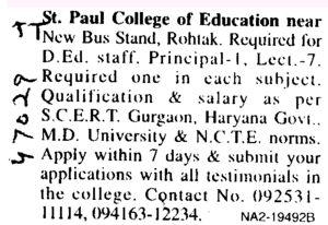 Principal and Lecturers (St Paul College of Education)