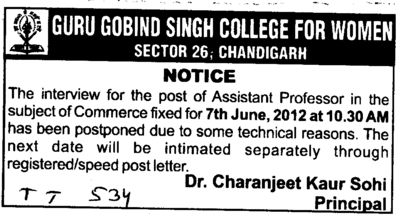 Interview of Asst Prof in Commerce postponed (Guru Gobind Singh College for Women Sector 26)