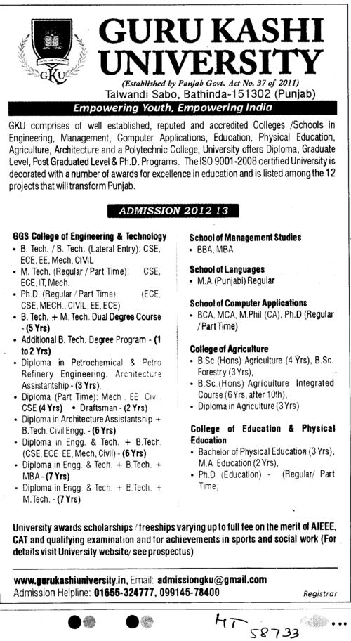 Diploma in Petrochemical etc (Guru Kashi University)