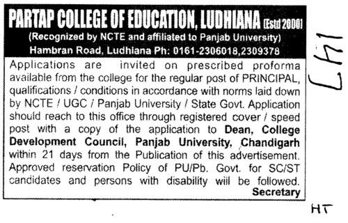 Regular post of Principal (Partap College of Education)