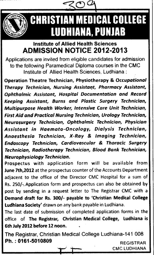 Operation theatre technician etc (Christian Medical College and Hospital (CMC))