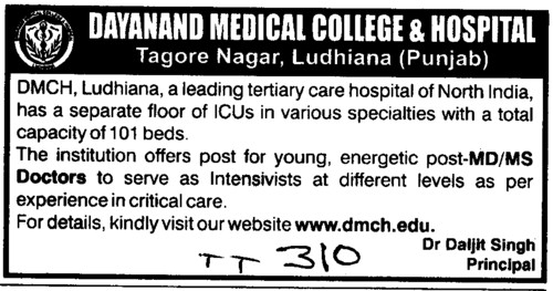 MD MS doctors (Dayanand Medical College and Hospital DMC)
