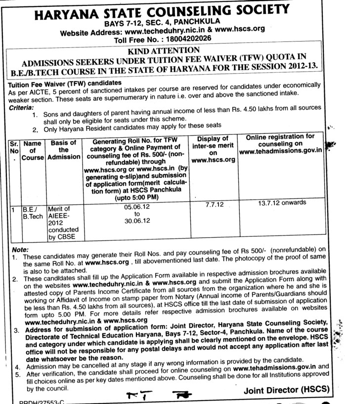 Tuition fees waiver quota (Haryana State Technical Education Society (HSTES))