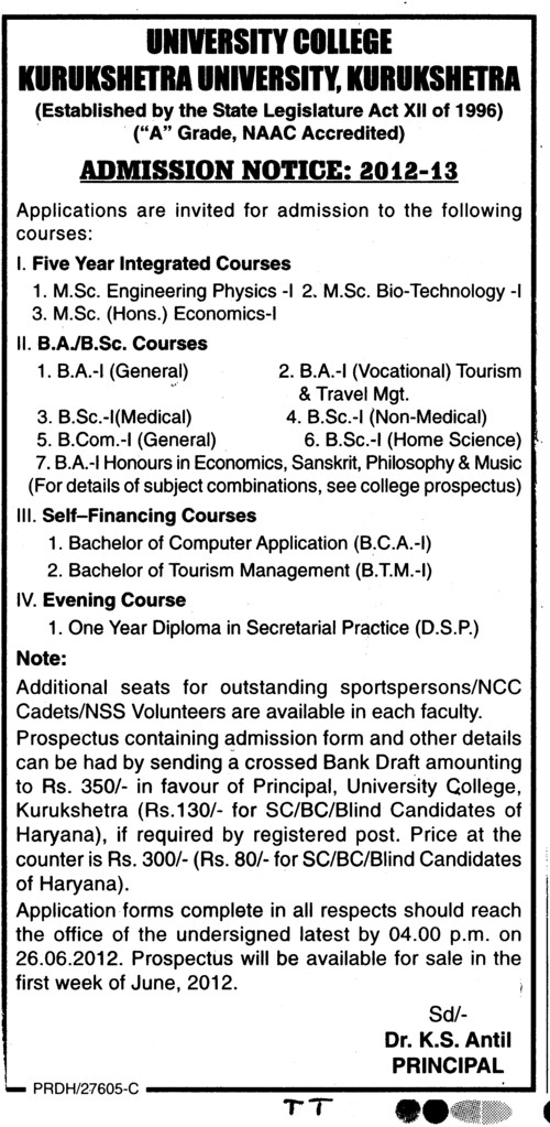 Five year integrated courses etc (Kurukshetra University)