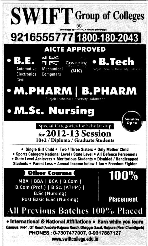 BE,BTech and MSc Nursing Courses etc (Swift Group of College (SGOC))