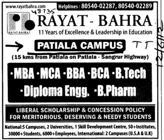 MBA, MCA, BBA and BCA Courses etc (Rayat Bahra Patiala Campus (Shri Balaji Group of Institutions))