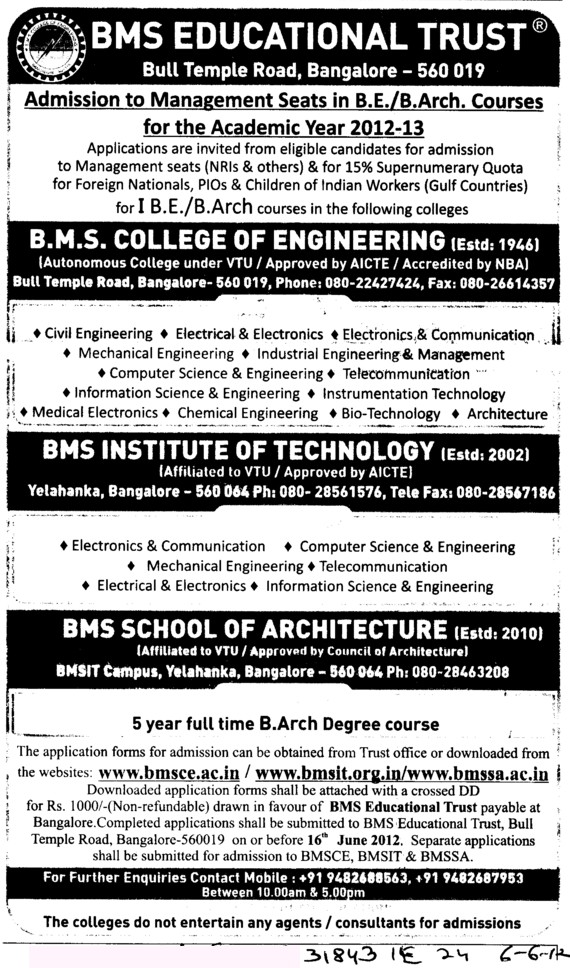 B Arch Course (BMS School of Architecture Yelahanka)