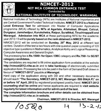 NIMCET 2012 (National Institute of Technology NIT)