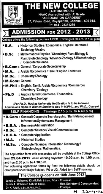 BA, BSc, MA and PhD Programmes etc (New College)