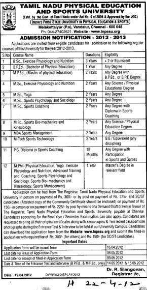 BSc, BPED, MTech and MBA Courses etc (Tamilnadu Physical Education and Sports University)