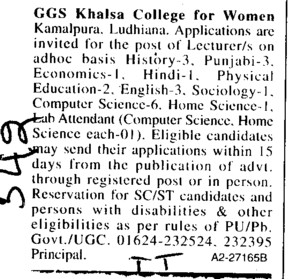 Lecturer on adhoc basis (Guru Gobind Singh Khalsa College for Women)