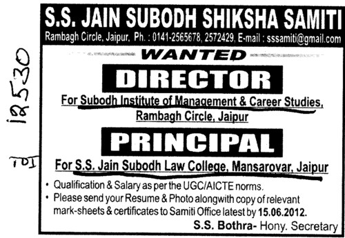 Director and Principal Courses (Subodh Institute of Management and Career Studies (SIMCS))