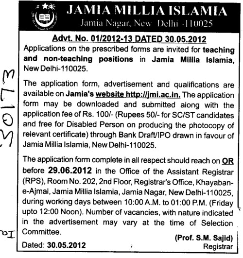 Teaching and Non Teaching Position (Jamia Millia Islamia)