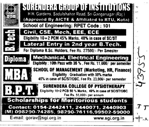 MBA and BPT Course (Surendra College of Physiotherapy)