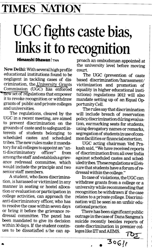 UGC fights caste bias, links it to recognition (University Grants Commission (UGC))