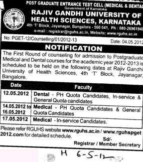 PG Courses (Rajiv Gandhi University of Health Sciences RGUHS)