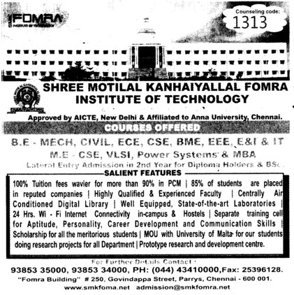 BTech in various streams (Shree Motilal Kanhaiyalal Fomra Institute of Technology)