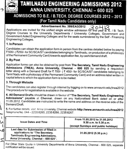 BE and BTech Courses (Anna University)