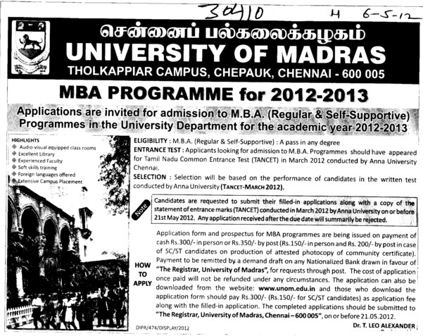 MBA Course 2012 (University of Madras)