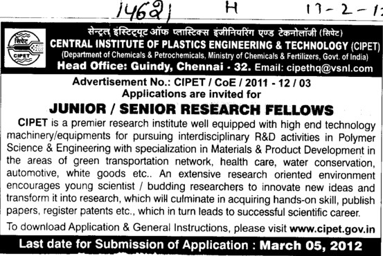 Central Institute of Plastics Engineering and Technology ...