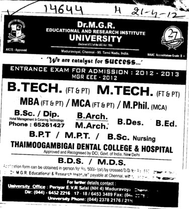 BTech, MTech and MBA Courses etc (Dr MGR Educational and Research Institute University)