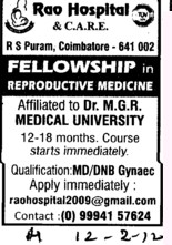 Fellowship in Reproductive Medicine (Dr MGR Educational and Research Institute University)