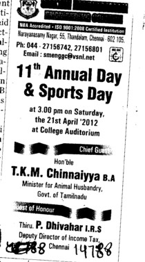 11th Annual Day and Sports Day (Sakthi Mariamman Engineering college)