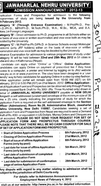 MTech, MA, PhD and BA Courses etc (Jawaharlal Nehru University)
