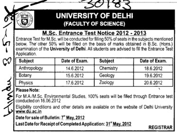 MSc Entrance Test 2012 2013 (Delhi University)