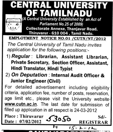 Librarian, Asstt Librarian and Hindi Typist etc (Central University of Tamil Nadu (CUTN))