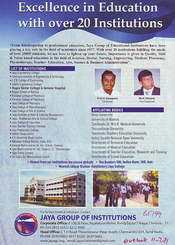 Message of VC Mr. K. Navaraj (Jaya Group of Institutions)