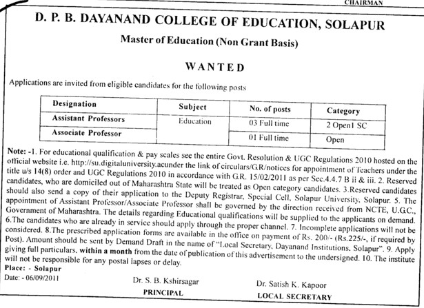 Asstt Professor and Asssociate Professor (DPB DAYANAND COLLEGE OF EDUCATION)