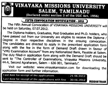 5th Annual Convocation 2012 (Vinayaka Missions University)