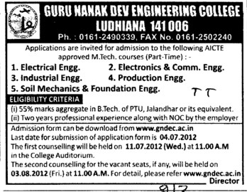 MTech Course in Foundation Engg and Soil Mechanics etc (Guru Nanak Dev Engineering College (GNDEC))