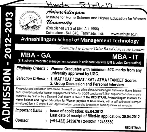 MBA Course 2012 (Avinashilingam University)