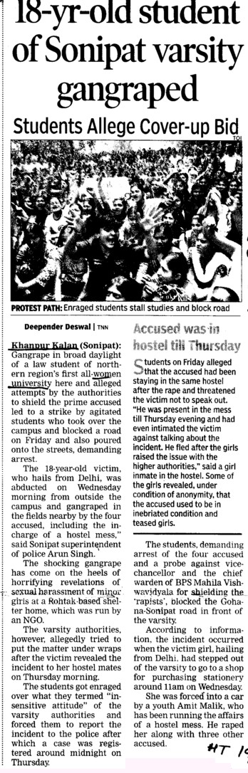 18 years old student of Sonipat University gangraped (BPS Mahila Vishwavidyalaya Khanpur Kalan)