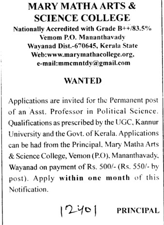 Asstt Professor in Political science (Mary Matha Arts and Science College)
