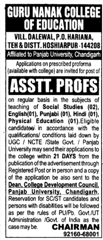 Asstt Professor on regular basis (Guru Nanak College of Education)