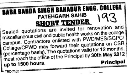 Public health works (Baba Banda Singh Bahadur Engineering College (BBSBEC))