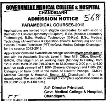 Paramedical Courses 2012 (Government Medical College and Hospital (Sector 32))