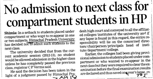 No admission to next class for compartment students in HP (Himachal Pradesh University)