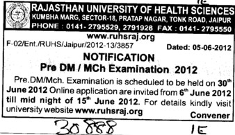 DM and MCh Examination 2012 (Rajasthan University of Health Sciences (RUHS))
